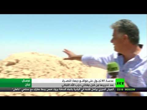 فلسطين اليوم - شاهد تعزيزات للجيش اللبناني في بلدة القاع