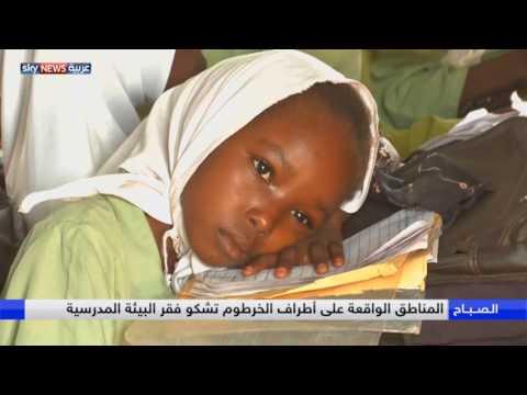 فلسطين اليوم - شاهد أنر دربي  مبادرة لتوفير الكتب في السودان
