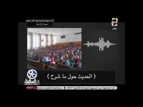 فلسطين اليوم - شاهد تسجيل صوتي لأستاذ جامعي يتوعد طلابه بالرسوب