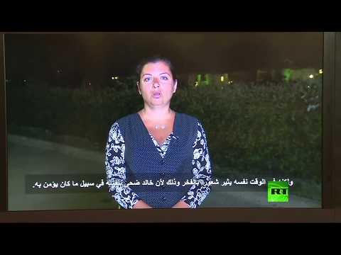 فلسطين اليوم - شاهد قناة rt تقيم مراسم عزاء لفقيد الكلمة خالد الخطيب في مقرها