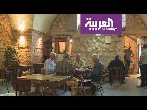 فلسطين اليوم - أقدم مقهى في الخط الأخضر