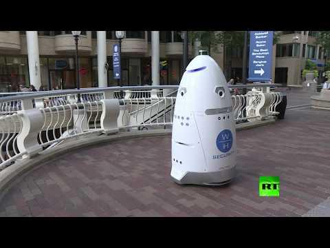 فلسطين اليوم - شاهد ابتكار روبوت يقوم بدوريات في أحد شوارع العاصمة الأميركية واشنطن