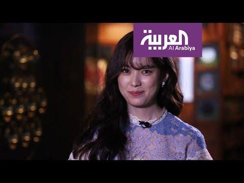 فلسطين اليوم - شاهد تشويقة لقاء الممثلة الكورية han hyo joo على العربية