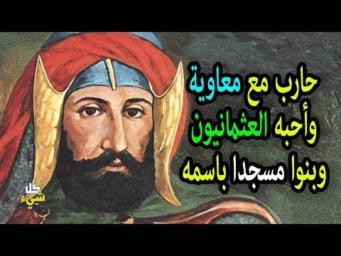 فلسطين اليوم - الصحابي الذي حارب مع معاوية بن ابي سفيان