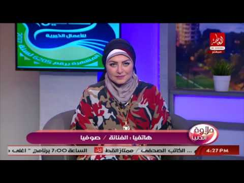 فلسطين اليوم - بالفيديو  صوفيا تؤكد أن الرقص وسيلة رزق حلال