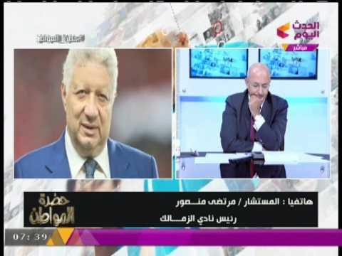 فلسطين اليوم - شاهد مواجهة نارية بين مرتضي منصور وعضو مجلس نقابة الصحافيين محمد سعد