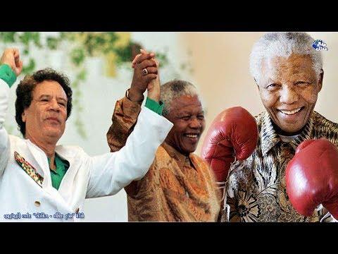 فلسطين اليوم - شاهد حقائق صادمة عن السياسي نيلسون مانديلا