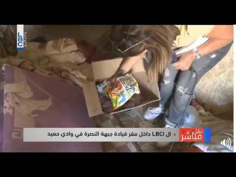 فلسطين اليوم - شاهد حفاضات نسائية حجم كبير في مقر قيادة جبهة النصرة في وادي حميد