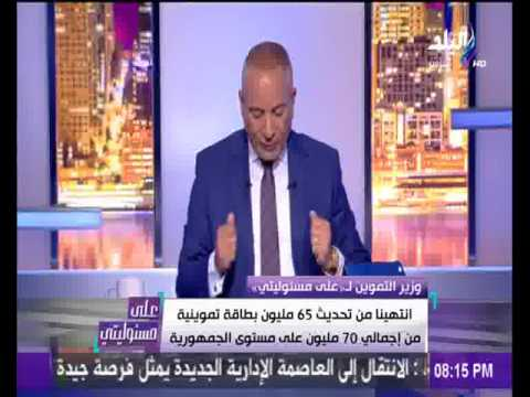 فلسطين اليوم - شاهد أحمد موسى يستعرض قرارات وزير التموين
