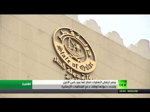 فلسطين اليوم - شاهد مصر ترد على مزاعم قطر الأخيرة في مجلس الأمن