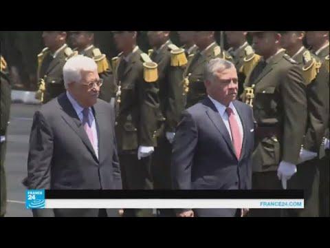 فلسطين اليوم - شاهد صور جديدة من زيارة العاهل الأردني إلى رام الله