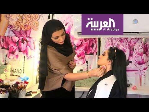 فلسطين اليوم - شاهد ميك أب ترك فتاة سعودية تقدم خدمات التجميل المتنقلة