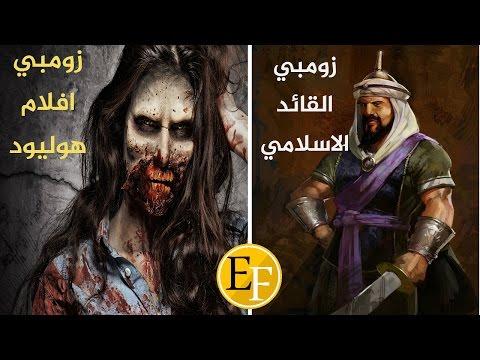 فلسطين اليوم - شاهد القائد المسلم الذي شوهته هوليوود بأفلامها