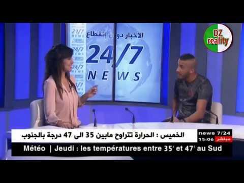 فلسطين اليوم - حسناوي يطلب من مذيعة النهار الزواج على المباشر