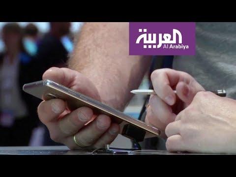 فلسطين اليوم - باحثون يكشفون النقاب عن هاتف محمول بدون بطارية