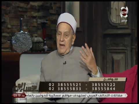 فلسطين اليوم - شاهد الشيخ محمود عاشور يحذر من ضرب الزوجة والعنف معها