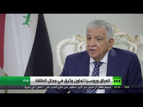 فلسطين اليوم - وزير النفط العراقي جبار اللعيبي يوضح أحدث الاستكشافات