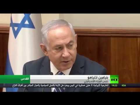 فلسطين اليوم - نتنياهو يرحب بزيارة موفدي دونالد ترامب