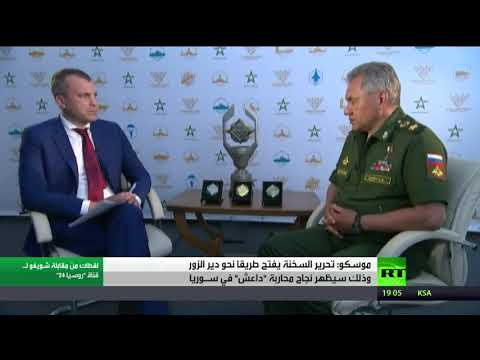 فلسطين اليوم - موسكو تؤكد أن تحرير السخنة فتح طريقًا لدير الزور