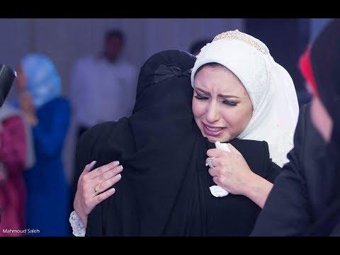 فلسطين اليوم - أم تفاجئ ابنتها العروس بهدية غير متوقعة في حفل زفافها
