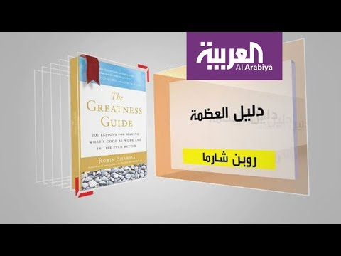 فلسطين اليوم - بالفيديو كل يوم كتاب يستعرض دليل العظمة