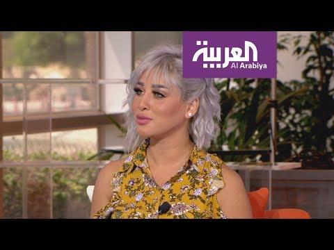 فلسطين اليوم - بالفيديو حيل بسيطة بالمكياج تعيد للمرأة إشراقتها بعد الولادة