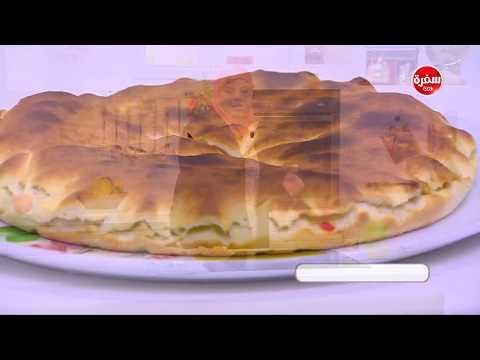 فلسطين اليوم - شاهد طريقة إعداد فطيرة بالجبنة والفلفل