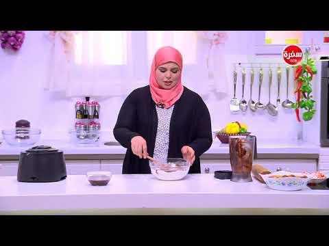 فلسطين اليوم - شاهد طريقة إعداد كيك بصوص الشكولاتة