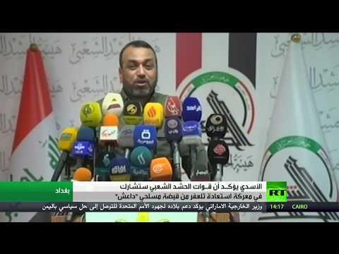فلسطين اليوم - شاهدالأسدي يؤكد مشاركة قوات الحشد الشعبي في معركة تلعفر