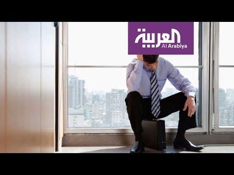 فلسطين اليوم - شاهد نصائح لما يجب عليك فعله إذا أُبلغت بقرار فصلك من العمل
