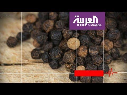 فلسطين اليوم - شاهد فوائد تعرفها للمرة الأول للفلفل الأسود