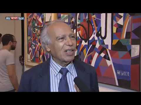 فلسطين اليوم - شاهد مصر تستضيف ملتقى الخط العربي