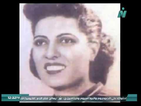 فلسطين اليوم - شاهد تفاصيل اغتيال عالمة الذرة المصرية سميرة موسى