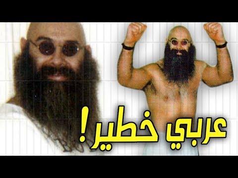 فلسطين اليوم - شاهد هذا هو أخطر سجين عربي في أوروبا