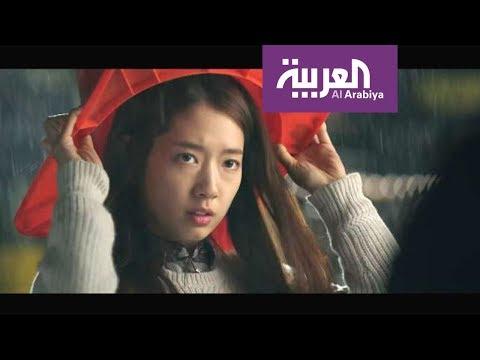 فلسطين اليوم - شاهد لقاء الممثلة park shin hye الكورية
