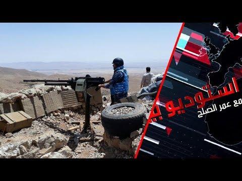 فلسطين اليوم - معركة لبنان ضد داعش عسكريًا واستراتيجيًا