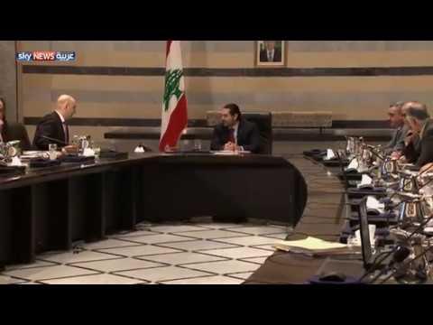 فلسطين اليوم - شاهد رفع أجور البرلمانيين اللبنانيين