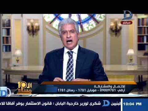فلسطين اليوم - شاهد وائل الإبراشي يُعلِّق على توقف العاشرة مساء