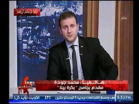 فلسطين اليوم - مذيع بكرة بينا يناقش ما يحدث في مسلمي الروهينجا