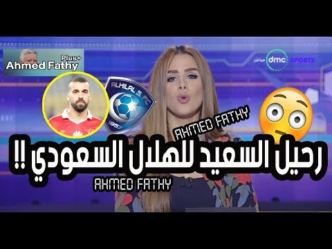 فلسطين اليوم - شاهد عودة الإعلامية شيماء صابر بعد غياب