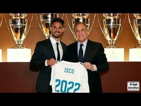فلسطين اليوم - شاهد اللاعب إيسكو يجدّد عقده مع ريال مدريد حتى 2022