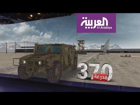 فلسطين اليوم - شاهد العربية تفوز بجائزة أفضل المصممين بالتقنيات التلفزيونية