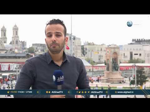 فلسطين اليوم - تركيا تطالب حكومة كردستان بإلغاء استفتاء الانفصال عن العراق