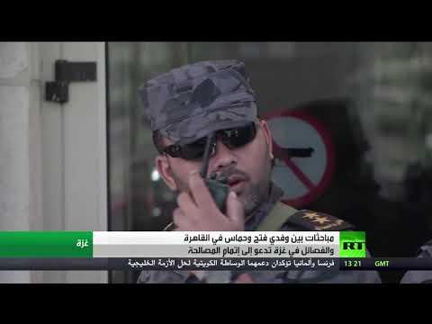 فلسطين اليوم - ممثلون عن حركتي حماس وفتح يتوجّهون إلى العاصمة القاهرة