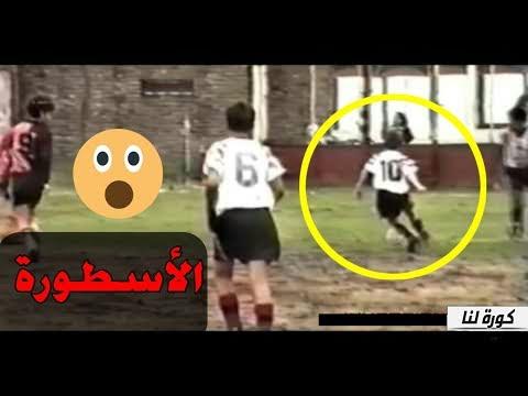 فلسطين اليوم - شاهد ليونيل ميسي في 12 عشر من عمره يسجل هدفين على طريقة الكبار