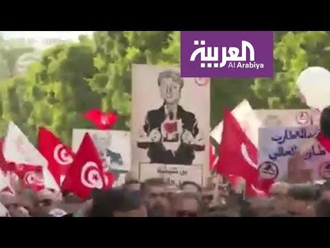 فلسطين اليوم - شاهد احتجاجات ضد قانون المصالحة الإدارية في تونس