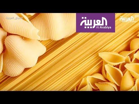 فلسطين اليوم - شاهد أنواع الباستا وأشكالها المختلفة وأفضل الطرق لتناولها