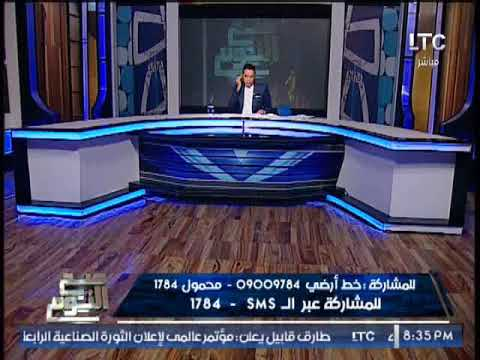 فلسطين اليوم - شاهد عامل مصري يرتكب جريمة مروّعة بـ نفخ زميله من مؤخرته