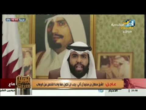 فلسطين اليوم - شاهد بيان ناري للشيخ سلطان بن سحيم آل ثاني