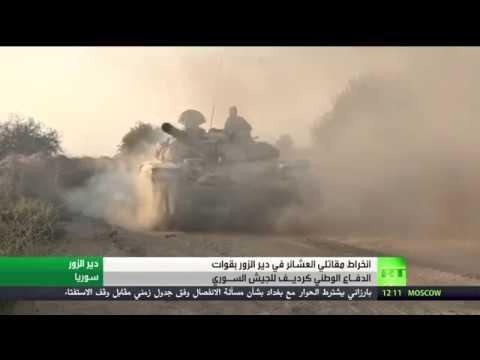 فلسطين اليوم - الجيش السورى يستعيد مناطق جديدة بدير الزور